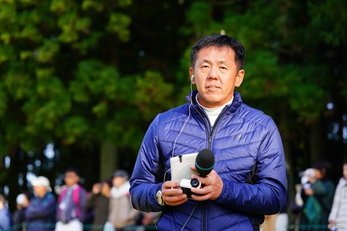 今週はレポーターですね。 2017年 三井住友VISA太平洋マスターズ 2日目 宮瀬博文