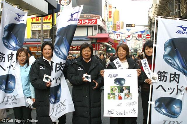 JPX500(ドライバー)の発売イベントとして御徒町駅を練り歩いたミズノ契約プロたち