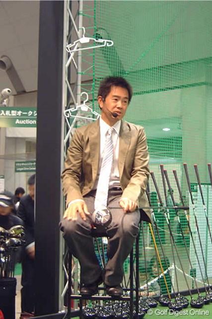 2007年 ジャパンゴルフフェア 最終日 藤田寛之 未勝利だった昨季の巻き返しが期待される藤田寛之