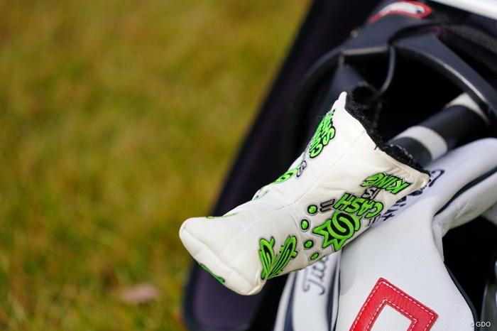 同じパターカバー持ってます。 2017年 カシオワールドオープンゴルフトーナメント 3日目 ドンファン