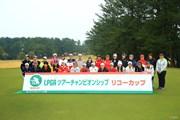 2017年 LPGAツアー選手権リコーカップ 最終日 全員集合