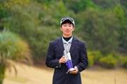 2017年 カシオワールドオープンゴルフトーナメント 最終日 杉浦悠太