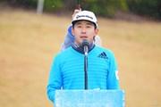 2017年 カシオワールドオープンゴルフトーナメント 最終日 スンス・ハン