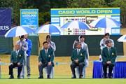 2017年 カシオワールドオープンゴルフトーナメント 最終日 表彰式