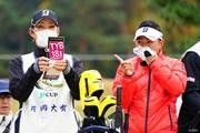 2017年 ゴルフ日本シリーズJTカップ 初日 片岡大育