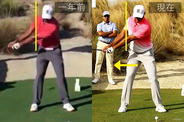 昨年(画像左)と比べ、上半身の動きを抑え、右腰だけ動いているのが分かる(右)