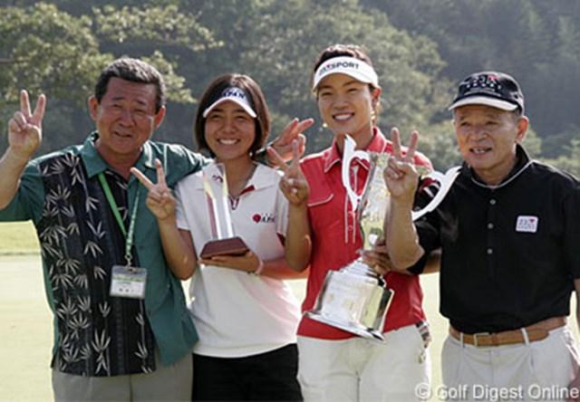 2006年 ヨネックスレディスゴルフトーナメント 最終日 宮里美香 大山志保 ベストアマの宮里美香と父、大山と父の4人で記念撮影