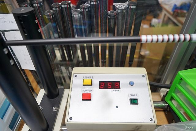 グラファイトデザイン ツアーAD IZ マーク金井試打インプレッション 振動数が259cpm、アフターマーケット用の60g台のSとしてはやや硬めな数値。