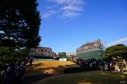 2017年 ゴルフ日本シリーズJTカップ 最終日 1番