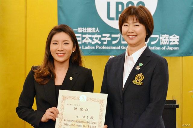 LPGAの小林浩美会長(右)から認定証を受け取るイ・ボミ