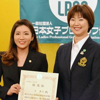 LPGAの小林浩美会長(右)から認定証を受け取るイ・ボミ 2017年 日本女子プロゴルフ協会入会式 イ・ボミ