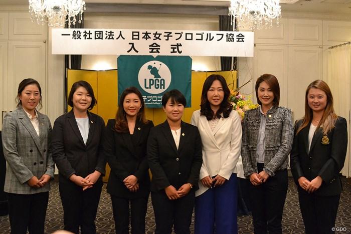 日本女子プロゴルフ協会入会式に出席した左からキム・ヘリム、イ・ミニョン、イ・ボミ、畑岡奈紗、カン・スーヨン、キム・ハヌル、森田遥 2017年 日本女子プロゴルフ協会入会式