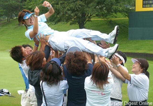 2006年 プロミスレディスゴルフトーナメント 最終日 藤田幸希 家族や友人たちに胴上げをされ、見事に宙に舞った藤田幸希