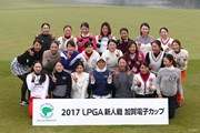 2017年 新人戦 最終日 新人プロ