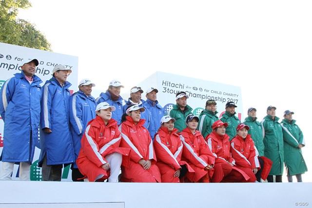 2017年 Hitachi 3Tours Championship 最終日 集合写真 18人の最強プロがズラリ!