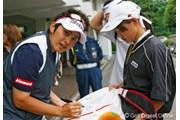 2006年 廣済堂レディスゴルフカップ 初日 天沼知恵子