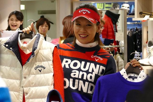 藤田光里 キャロウェイゴルフの販売会に参加した藤田光里。オフの展望を語った