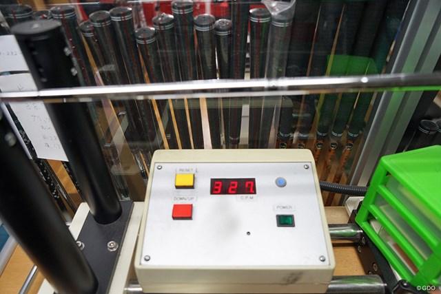 ピンG400アイアン マーク金井試打インプレッション 試打クラブに装着されているシャフトの振動数は327cpm