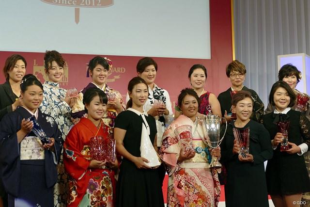 2017年 表彰式 今年の女子ゴルフ界を盛り上げた選手がズラリ