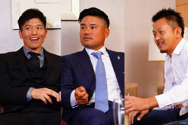 同学年の清田・宮里・岩田はそれぞれのキャリアを語り合った