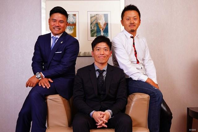 引退した清田太一郎(中央)の第2の人生を宮里優作(左)、岩田寛は応援している