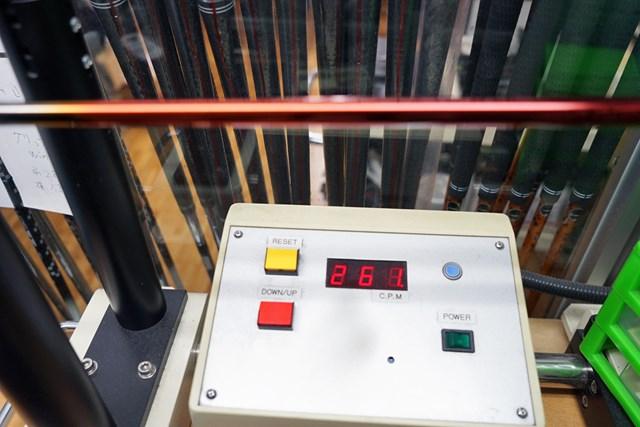振動数が261cpm、アフターマーケット用の50g台のSとしては、やや硬めの数値となっている