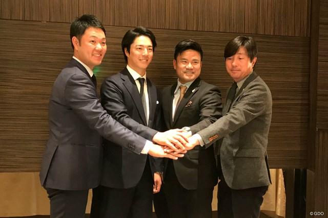 新選手会長に就任した石川遼