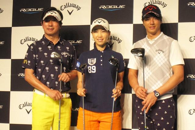 「ローグ」発表会。左から深堀圭一郎、上田桃子、石川遼