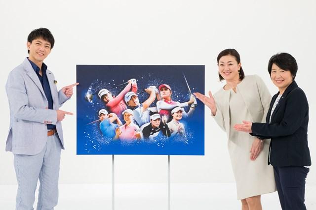 都内で開幕特番の収録を行った(写真左から)タレントの金子昇さん、服部道子プロ、小田美岐プロ※画像提供:WOWOW