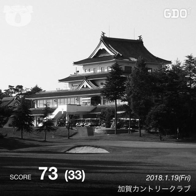 加賀カントリークラブ(石川県)