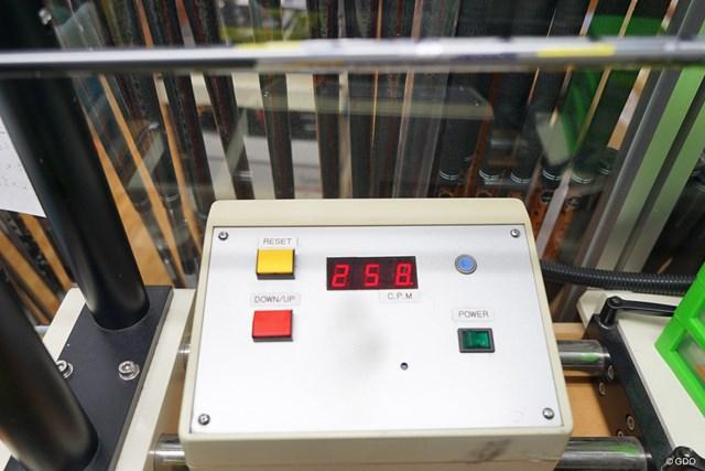 純正のカーボンシャフト「Air Speeder G for Iron」の振動数は258cpm