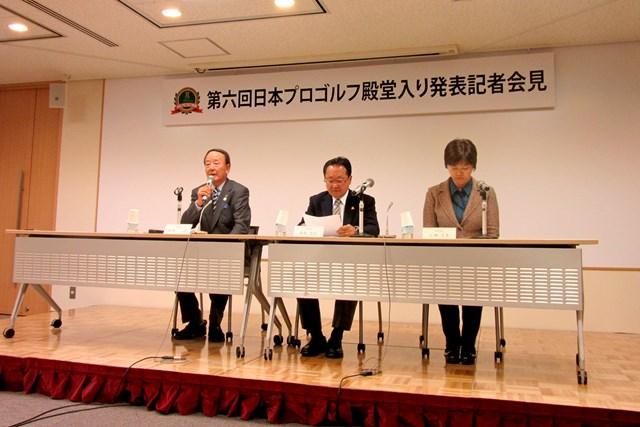 日本プロゴルフ殿堂の松井功理事長(左)から殿堂入り顕彰者3人が発表された