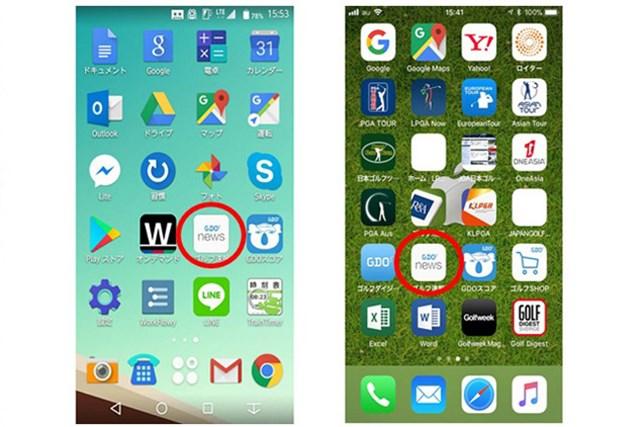 <GDOのトリセツ>アプリでしか見られない「選手スタッツ比較」知ってる? アプリを入手していないという方は今すぐダウンロードしてね