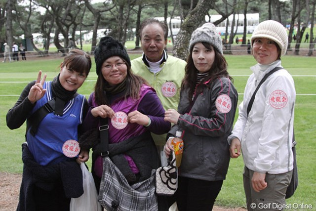 2009年 ダンロップフェニックストーナメント 2日目 小田龍一ファンクラブ「飛龍会」 「飛龍会」?名前は怖そうですが小田龍一のファンクラブです。80名以上の会員がいるそうです