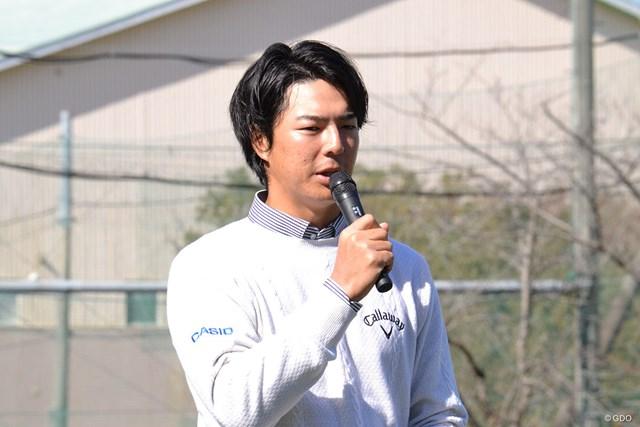 2018年 東建ホームメイトカップ 事前 石川遼 2020年東京五輪への思いを口にした石川遼