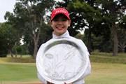 2018年 ISPSハンダ オーストラリア女子オープン 最終日 吉田優利(アマ)