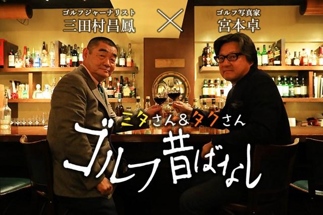 取材協力/Restaurant CHIANTI