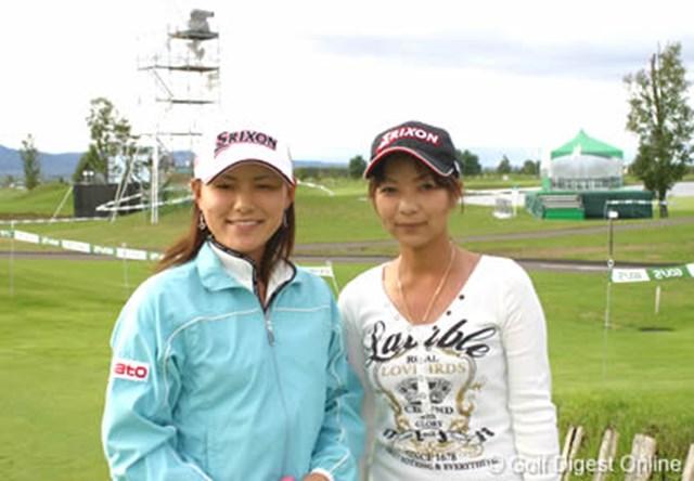 2006年 ゴルフ5レディスプロゴルフトーナメント 事前 横峯さくら 初コンビとなるさくらと彩花 性格は全く違うがコンビネーションは?