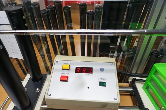 今回試打した「NSプロ モーダス3 ツアー105」のSの硬さの目安となる振動数は331cpm