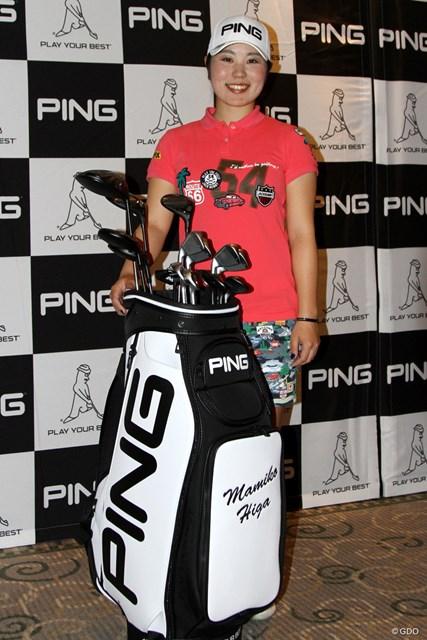 ピンゴルフと用具契約を交わした比嘉真美子