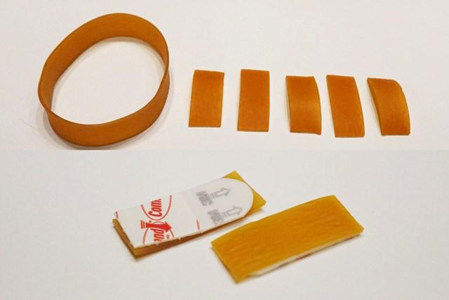 ワイドゴムバンドを約2cm程度に切ったら、両面テープを貼ります