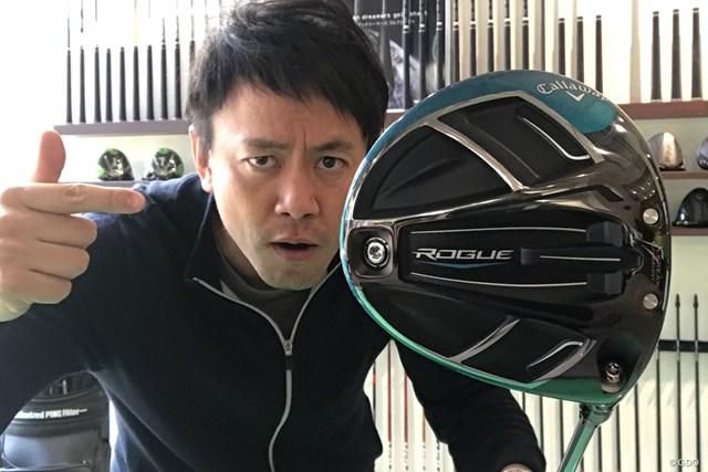 吉田さん的に今年一押しのドライバー