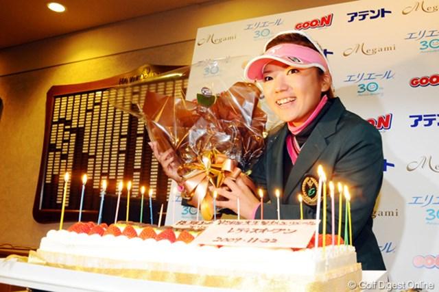 2009年 大王製紙エリエールレディス最終日 有村智恵 22歳のバースデー(若ッか~!)をVで飾ったチエゾー。しかも20アンダー。参りました。もう勘弁してクダサイ・・・。今週は強過ぎですワ。