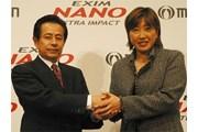 2006年 福嶋晃子が古巣マルマンと契約!同時にCTOにも就任