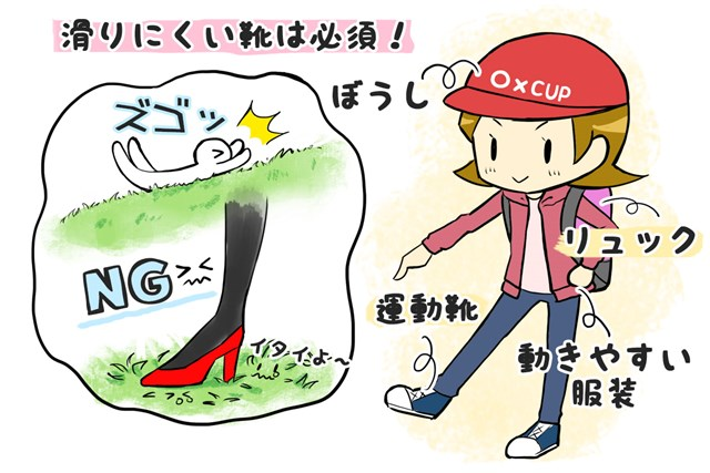 """編集部J子が教える!初めての「ゴルフ観戦」基本の""""き"""" 運動靴はマストです。濡れた芝も、ぬかるみも怖くない!"""