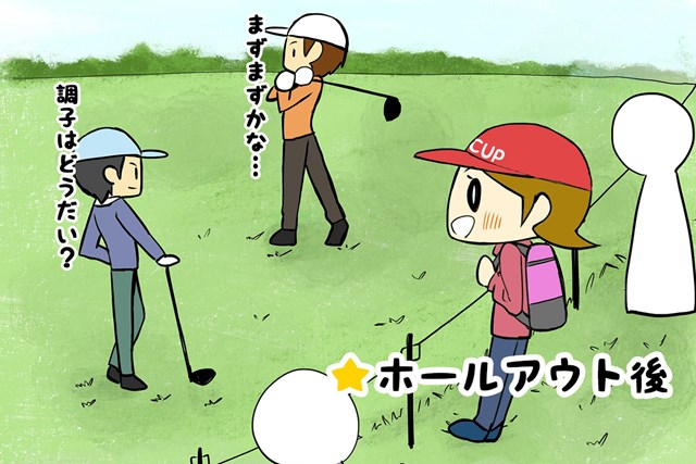"""編集部J子が教える!初めての「ゴルフ観戦」基本の""""き"""" 選手をこんなに近くで見られるなんてJ子感激ー!"""