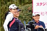 2018年 スタジオアリス女子オープン 2日目 三浦桃香、新垣比菜、勝みなみ