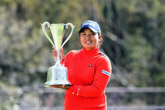 2018年 スタジオアリス女子オープン 最終日 鈴木愛 鈴木愛が今季2勝目。貫録の逃げ切り勝利を決めた