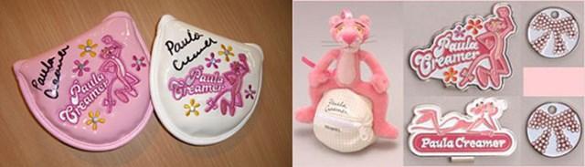 2006年 ポーラ・クリーマー x ピンクパンサーのコラボが実現! 写真左:パターカバー、写真中:ボールケース、右上:ボールマーカー(ジャンプ)、右下:ボールマーカー 連絡先:(株)アイアップ 電話03-5467-3521 FAX03-5467-3529