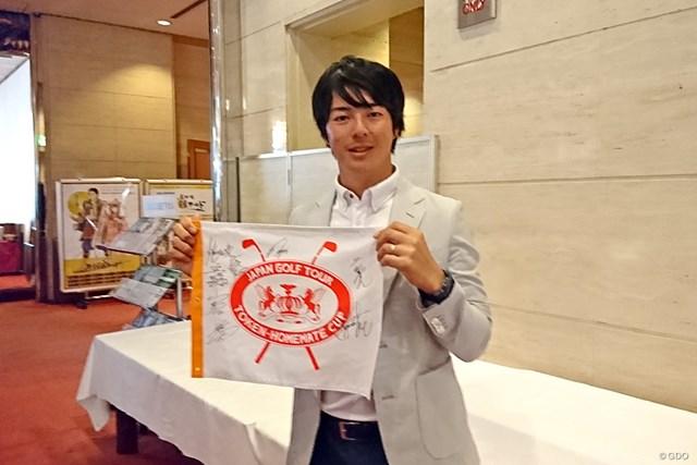 サイン用のピンフラッグを発売すると発表した選手会長の石川遼